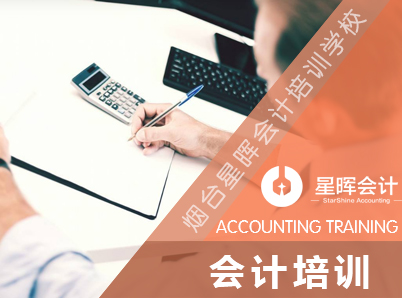 会计培训 IMA-MACC管理会计