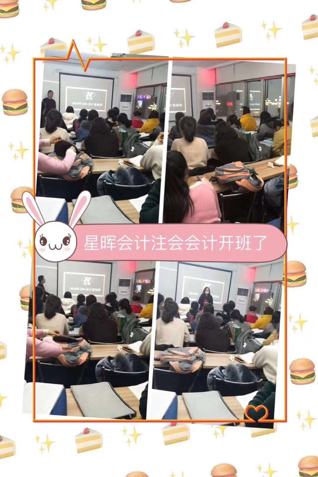 CPA注册会计师课_注册会计师培训班